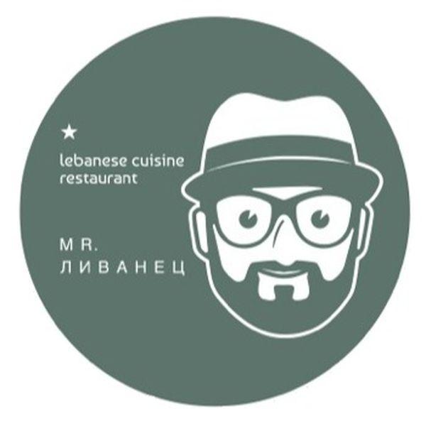 Mr. Ливанец
