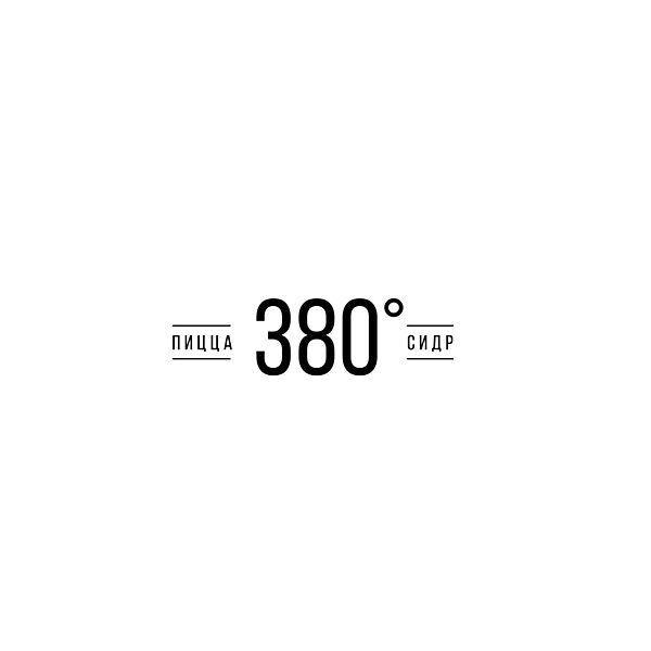 380 Пицца