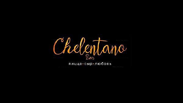 Chelentano Bar