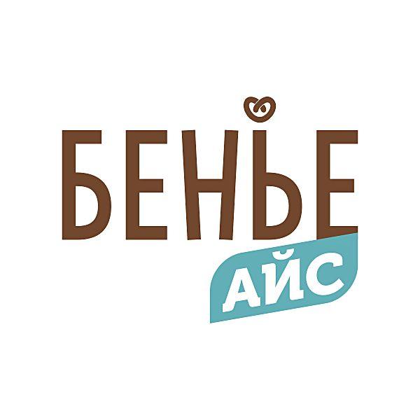 БЕНЬЕ Айс