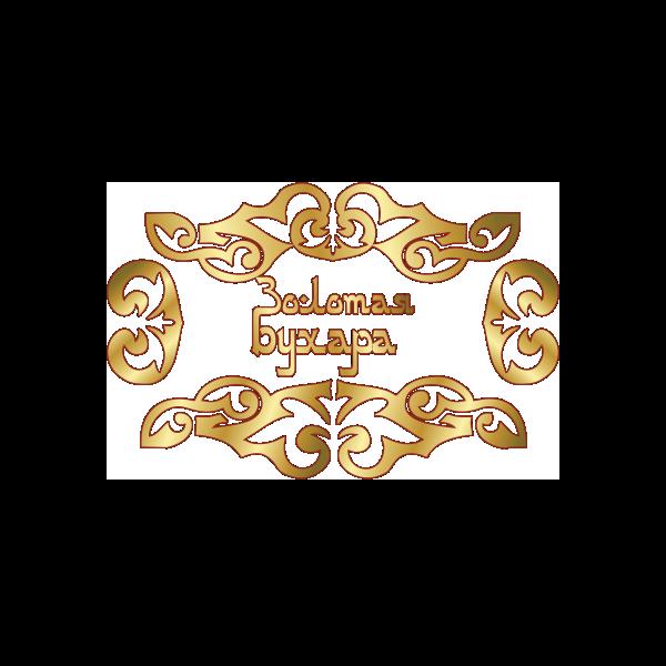 Золотая Бухара