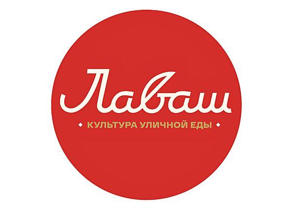 Лаваш- культура уличной еды