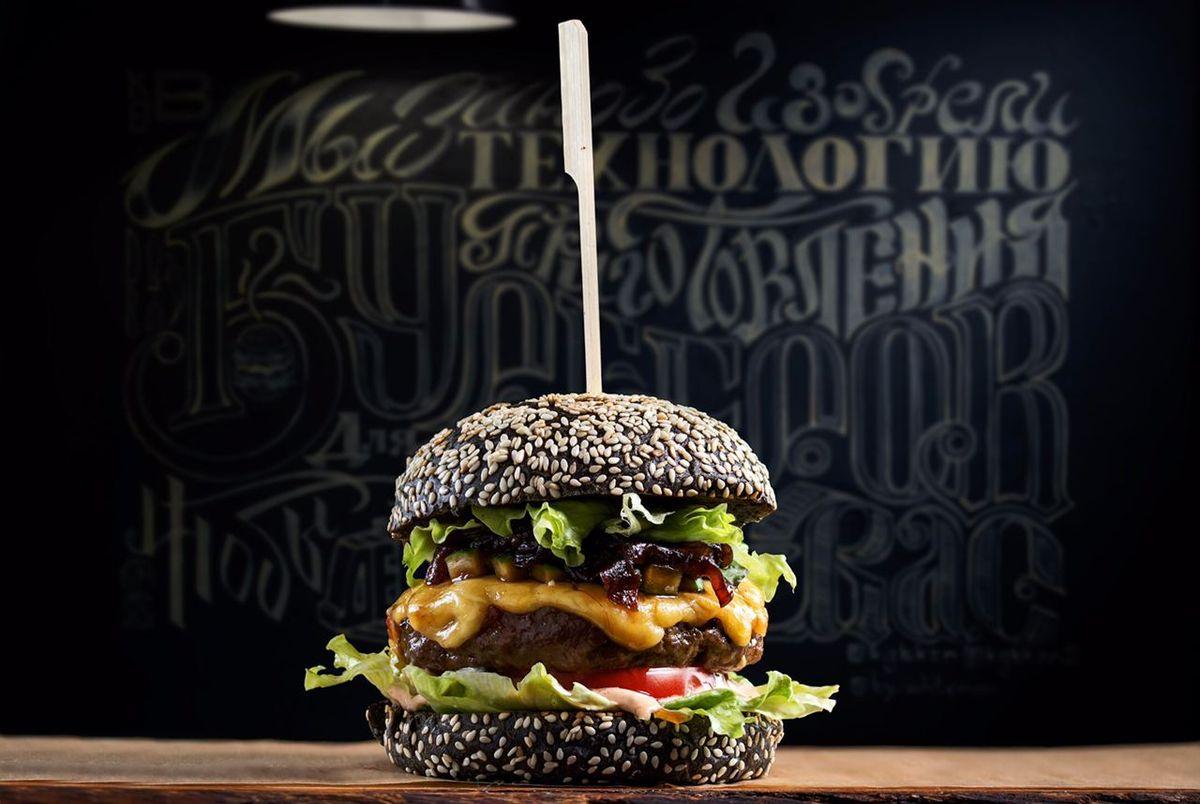 Kulinar & Guru Burgers