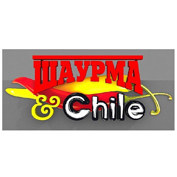 Шаурма&Chili