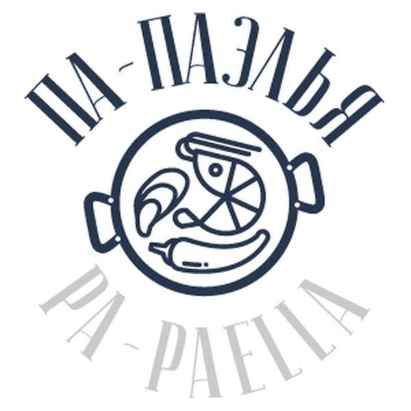 Па-Паэлья