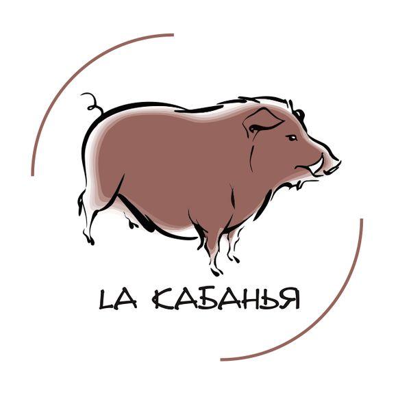 La Кабанья