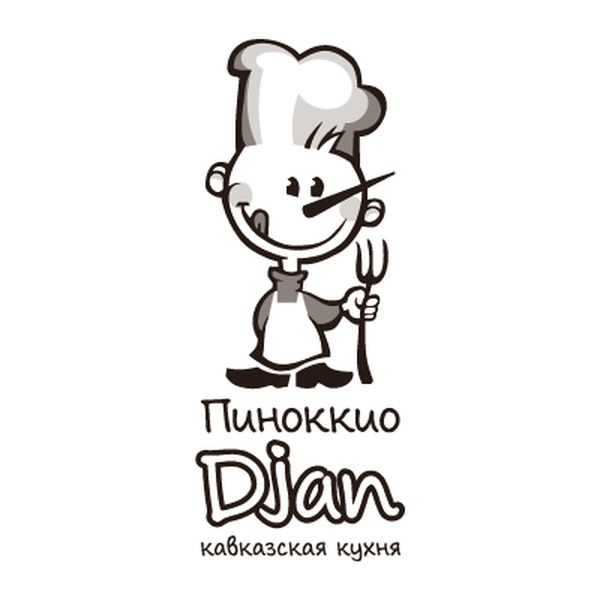 Пиноккио Djan