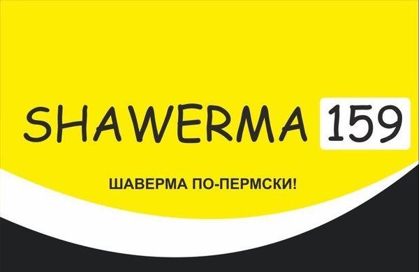 ShaWerma159