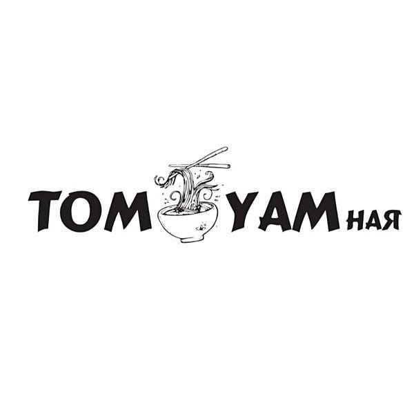 TOM YAMная