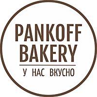 Pankoff Bakery