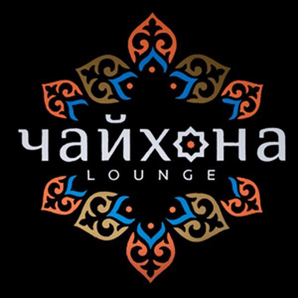 Чайхона Lounge
