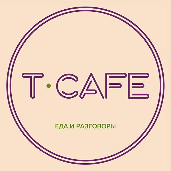 T-cafe