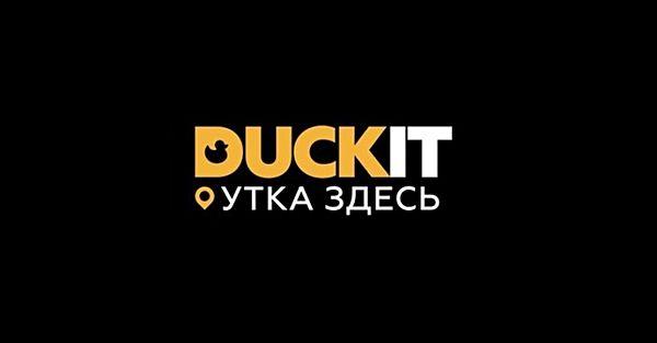 DUCKIT