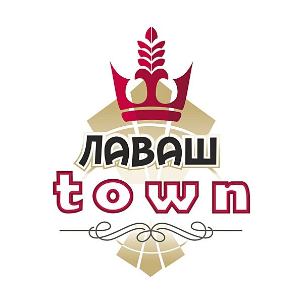 Лаваш town