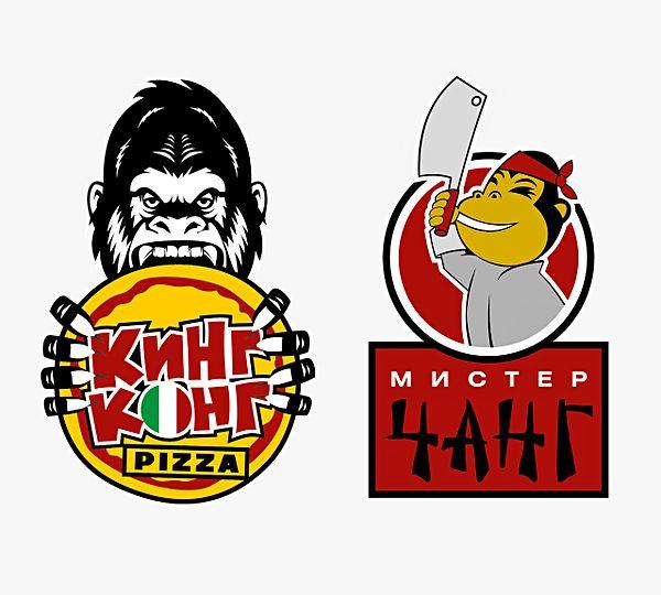 Мистер Чанг и Кинг-Конг пицца