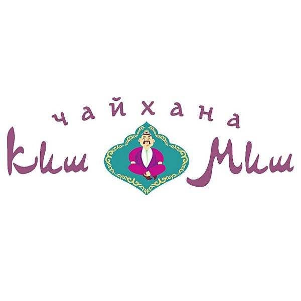 Киш Миш