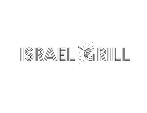 ISRAEL GRILL