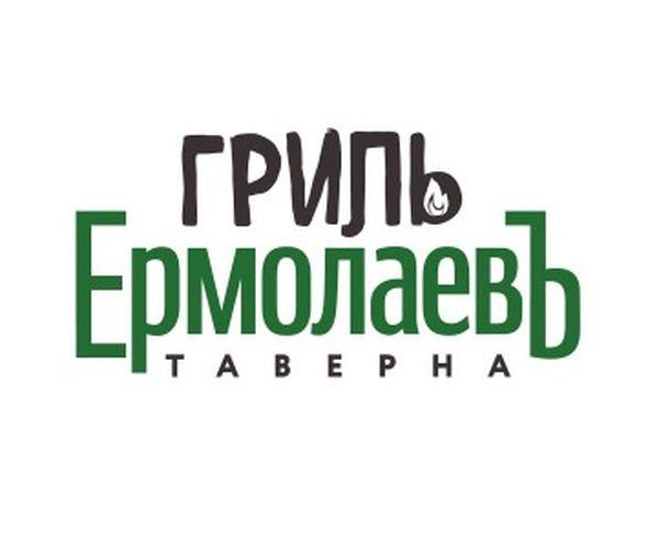 ЕрмолаевЪ: Таверна