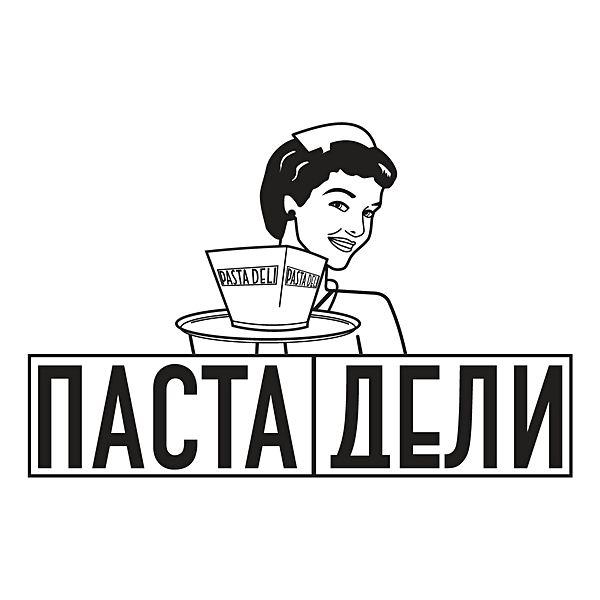 Паста Дели