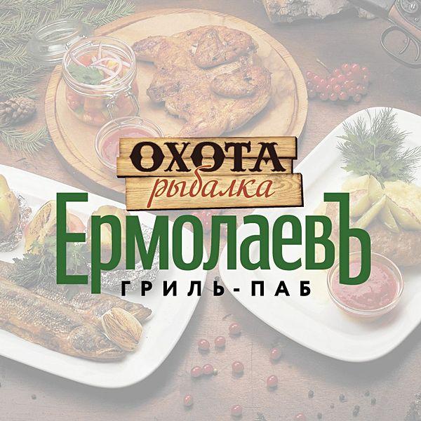 ЕрмолаевЪ: Охота и Рыбалка