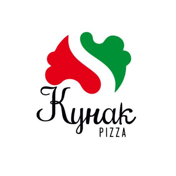 Кунак пицца