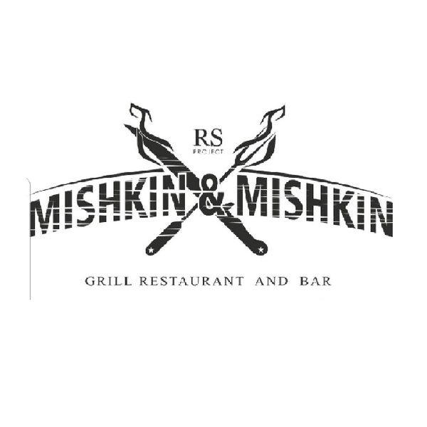 Mishkin&Mishkin
