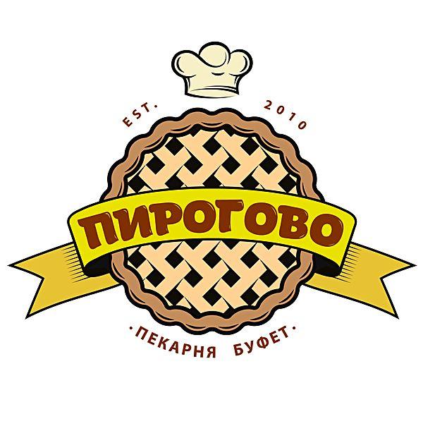 Пирогово