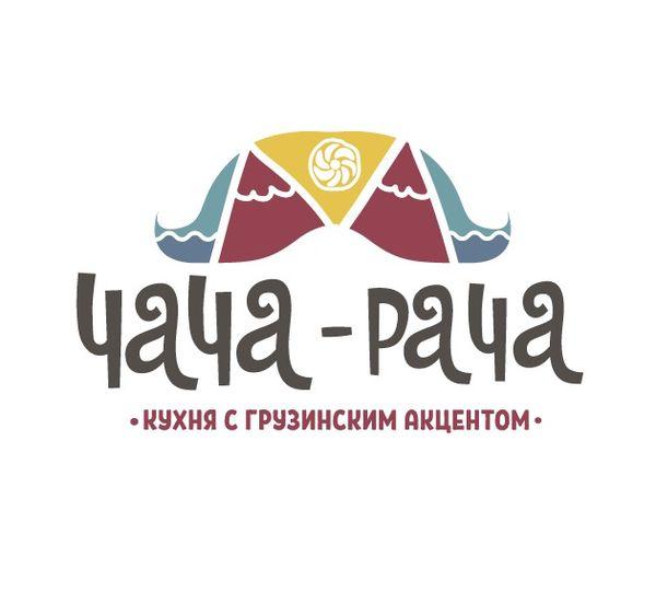 Чача-Рача