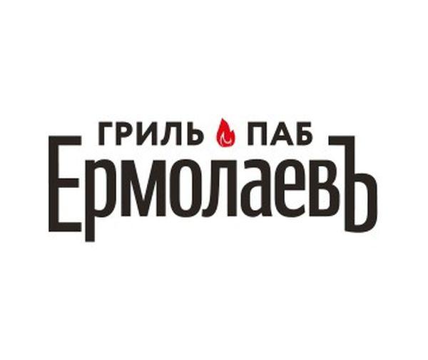 ЕрмолаевЪ на ул. Газовиков