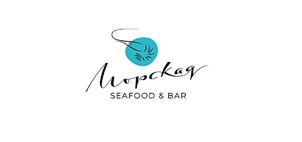Морская seafood & bar