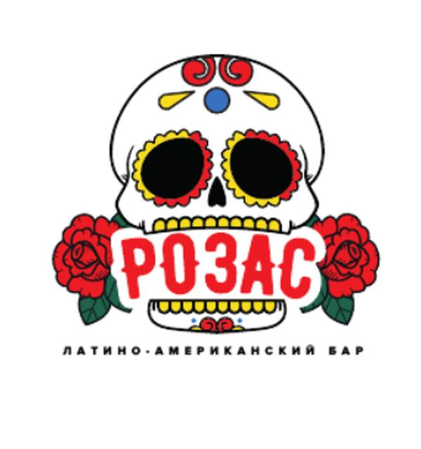 Rozas Bar