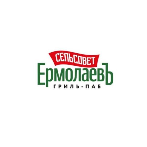 ЕрмолаевЪ: Сельсовет