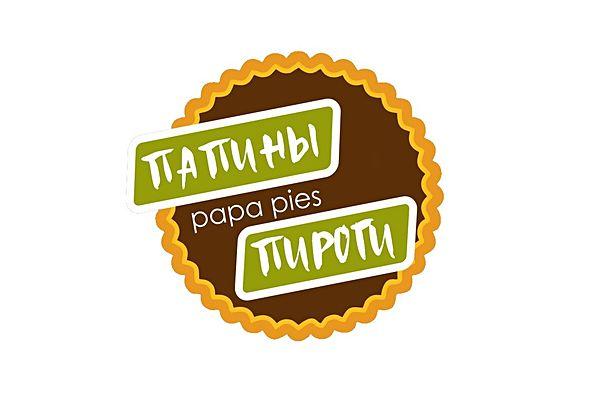 Папины Пироги
