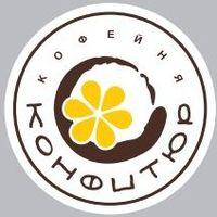Конфитюр