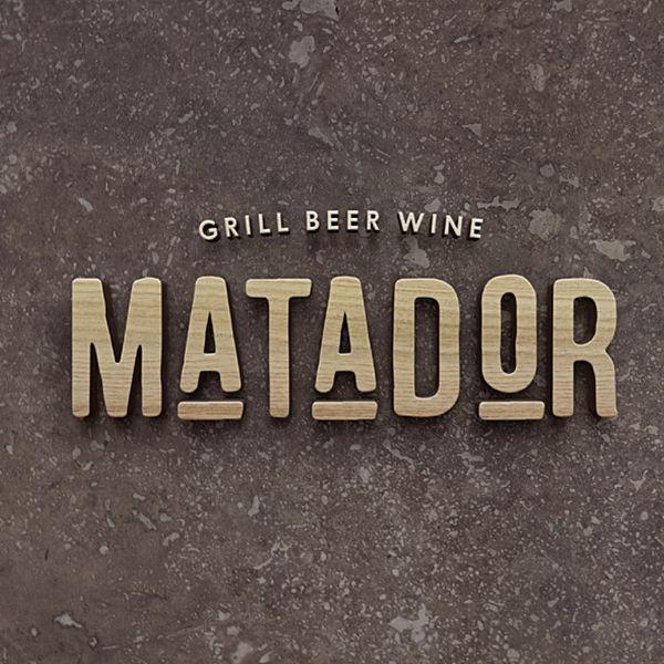 Матадор Гриль